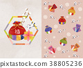 Vector pattern design related of winter season - a lucky bag, magpie, Christmas object and so on. 009 38805236