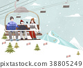 Illustration - Enjoy winter season. Have fun enjoy winter activities with family or friends. 004 38805249