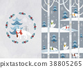 Vector pattern design related of winter season - a lucky bag, magpie, Christmas object and so on. 007 38805265