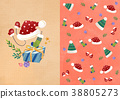 Vector pattern design related of winter season - a lucky bag, magpie, Christmas object and so on. 002 38805273