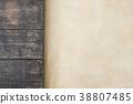 top wooden and cement floor. wood texture 38807485