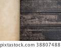 top wooden and cement floor. wood texture 38807488