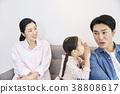 가족, 딸, 아빠 38808617