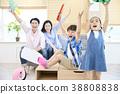 บ้าน, ชีวิต, ครอบครัว, เกาหลี 38808838