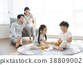 가족, 놀이, 오렌지 38809002