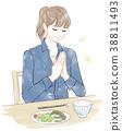 식사하는 여성 38811493