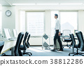 辦公室形象 38812286