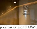 辦公室 商業 商務 38814525