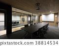 회의실 비즈니스 미팅 사무실 이미지 38814534