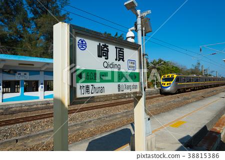 火車站火車站月球平台月台平台Miaoli Takenan Sakicho 38815386