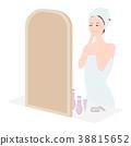 使用基本的化妆用品保重的妇女的例证。乳液,乳液,精华和保湿霜。 38815652