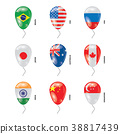 Helium Balloons with countires flags 38817439