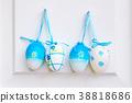 Easter eggs. 38818686