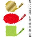 크레용 프레임 3 종 세트 (샘플 텍스트 없음) 38819919