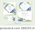 Wedding floral invite save the date thank you rsvp 38820514