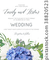 Wedding floral invite elegant romantic card design 38820523