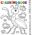 Coloring book praying mantis theme 1 38821099