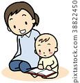 閱讀 書籍 書 38822450