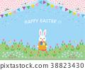 easter, egg, easter-eggs 38823430