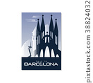 Trip to Barselona, travel poster template 38824032