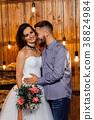 Wedding in the style of rock. Rocker or Biker 38824984