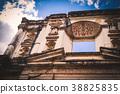 안티구아 과테말라 38825835