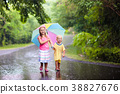 rain, umbrella, summer 38827676