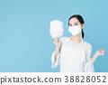 청소를하는 여성 블루 백 이미지 38828052