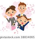 入學儀式女孩父母和孩子 38834065