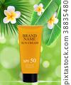 Sun Care Cream Bottle, Tube Template for Ads or 38835480