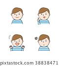 面部表情 表情 一組 38838471