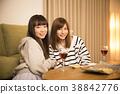ดื่มที่บ้าน 38842776