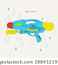 Vector of water gun Songkran festival in Thailand. 38843219