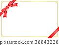 彩帶 緞帶 蝴蝶結 38843228