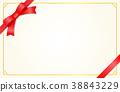 彩帶 緞帶 蝴蝶結 38843229