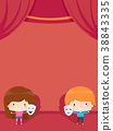 Kids Drama Club Stage Background Illustration 38843335