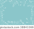 Pine Cone White Background Illustration 38843366