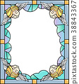 Stained Glass Angel Clouds Frame Illustration 38843367