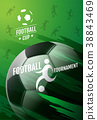 Template Sport Layout Design, Flat Design, Graphic 38843469