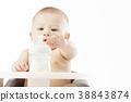 유아, 베이비, 아기 38843874