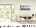 interior, modern, floor 38844374