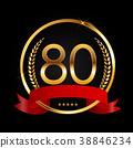 logo, anniversary, label 38846234