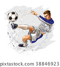 Soccer player kicks the ball 38846923