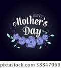 Happy Mother's Day greeting card 38847069