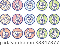 rock paper scissors, hand, hand sign 38847877