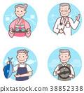 老人 女服務員 醫生 38852338
