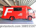 소방 긴급 차량 _ 소방차 · 구급차 · 119 사이렌 빨간 불빛 38855597