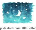 The moon and stars hanging from strings 38855862