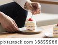 Lifestyle sweets boy 38855966