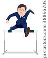 นักธุรกิจ,กระโดดข้ามรั้ว,กระโดด 38856705